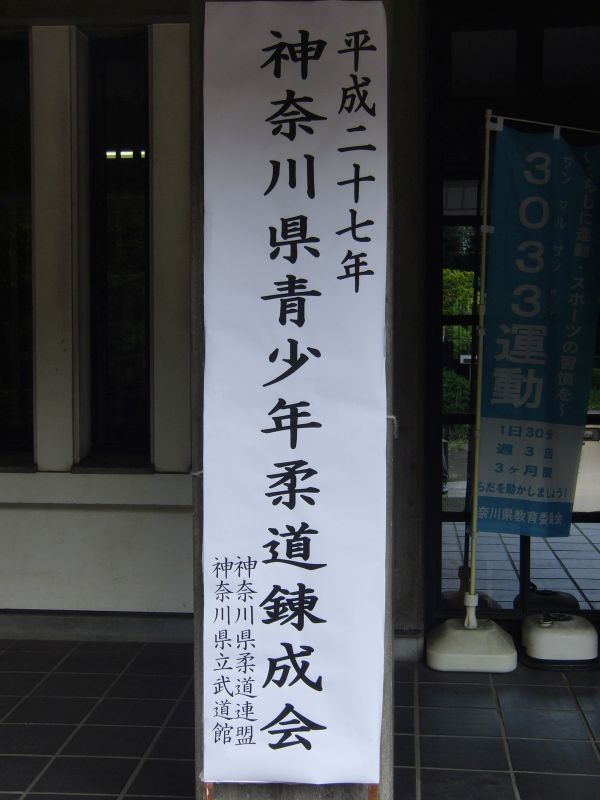 20150816_001
