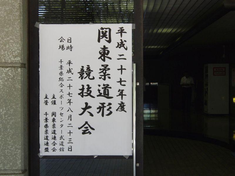 20150823_002