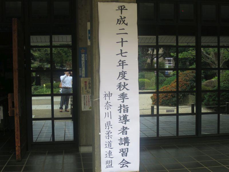 20151010_001