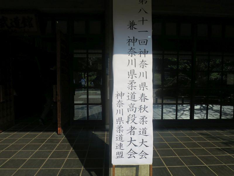 20151012_001