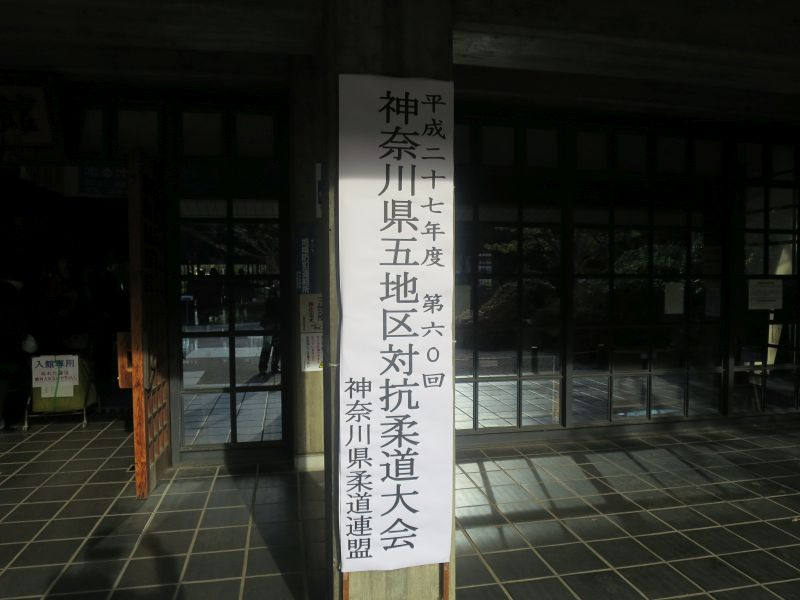 20151129_001