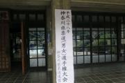 20160124_001