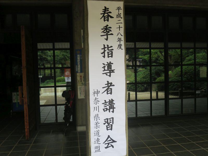 20160716_001