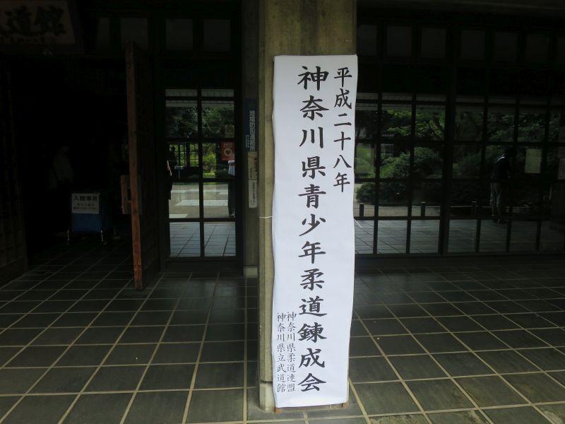 20160814_001