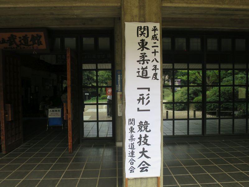 20160828_001