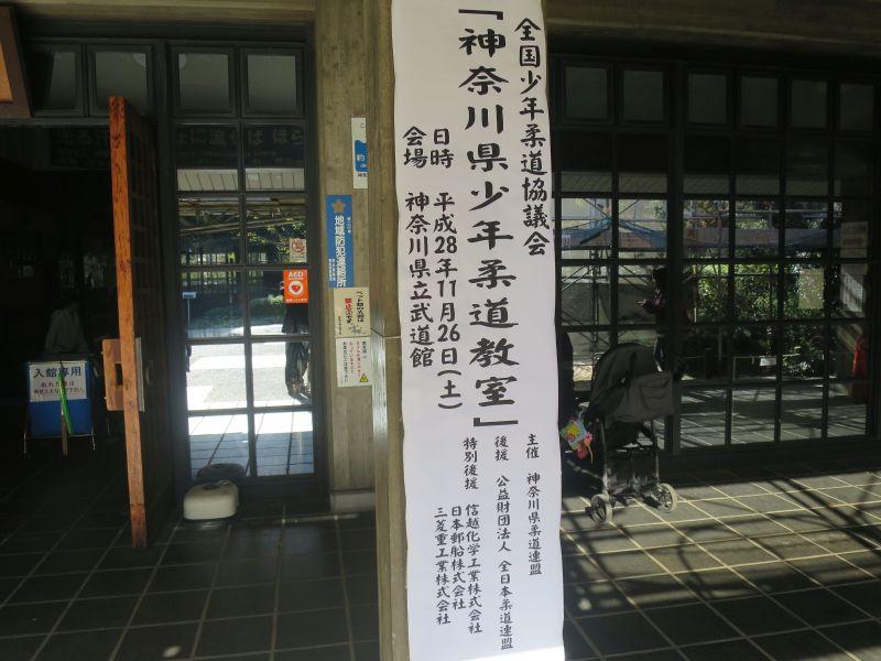 20161126_001
