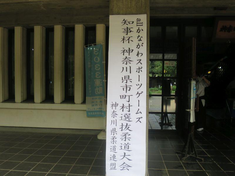 20170923_001